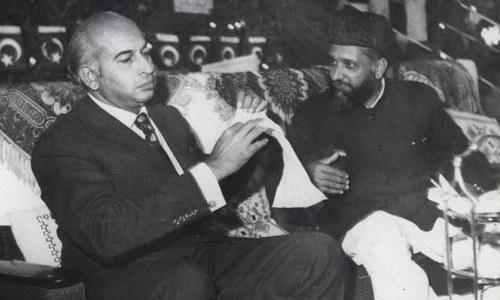 Obituary: A life dedicated to Kashmir