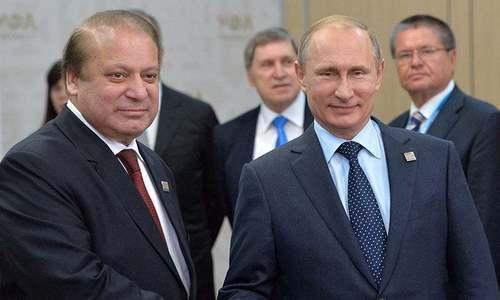 Pakistan, India join Shanghai Cooperation Organisation