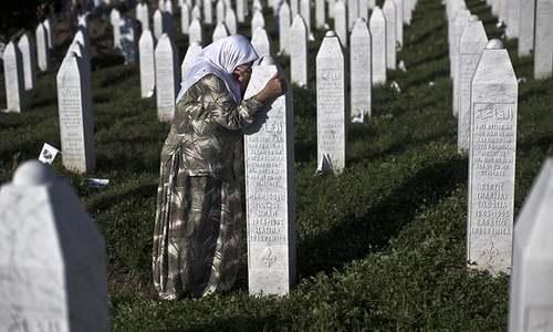 Bosnia mourns Srebrenica massacre victims 20 years on
