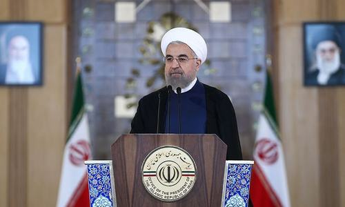 Iran nuclear deal: World leaders voice relief