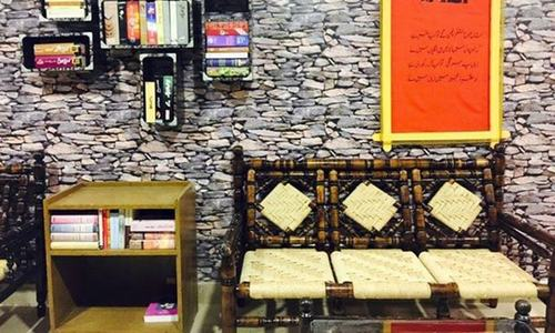 Footprints: Khanabadosh Writers' Cafe ─ A home for the thought