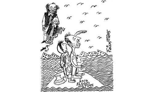 2015 کارٹون:29 جولائی