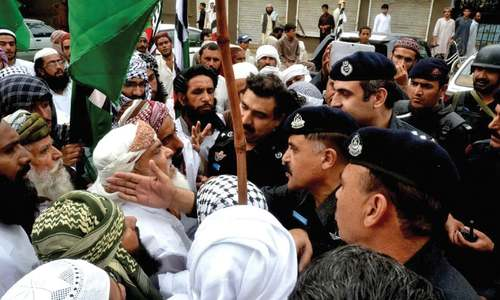 Protesting ASWJ leader among 17 held