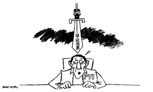 2015 کارٹون:30 جولائی