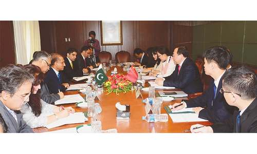 Sixth round of strategic dialogue held with China