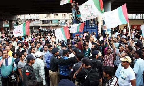 MQM submits letter to UN chief over alleged mistreatment of activists