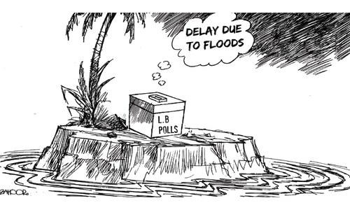 کارٹون: 2 اگست 2015