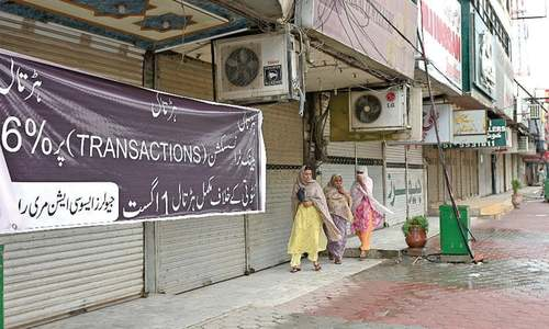 Traders united against withholding tax, divided in their protest