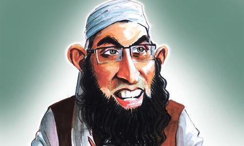 Diary of Junaid Jamshed