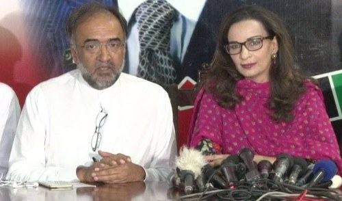 PPP refutes terror-funding allegations, calls for transparent probe