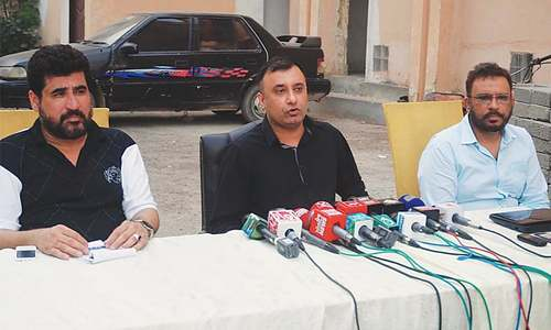 Four 'RAW agents' belonging to political party arrested