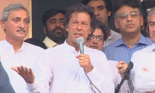 PTI to hold sit-in on October 4 if ECP members do not resign: Imran