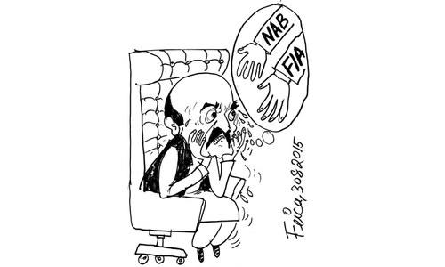 کارٹون : 30 اگست 2015