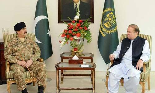 COAS calls on PM Nawaz, Karachi operation and Sindh affairs discussed