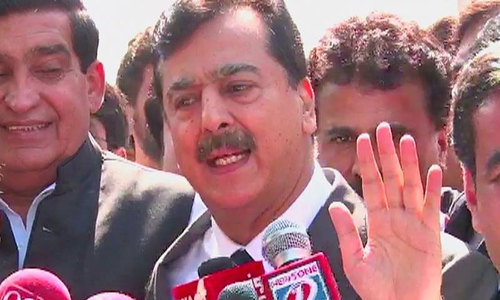IHC grants protective bail to former PM Gilani for seven days