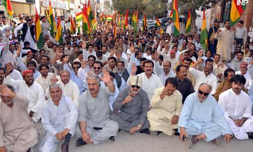 BNP-M demands repatriation of Afghan refugees
