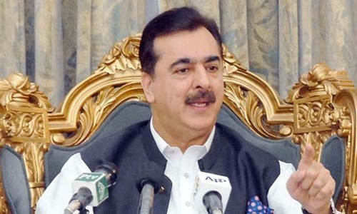 Cases against myself, other PPP leaders discrimination, character assassination: Gilani