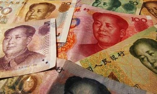 Yuan's falling to its real market value: ADB head