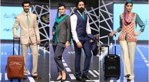 PIA gets a fashionable makeover