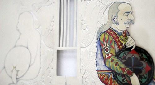 Aakif Suri's art, 'Inside Out'