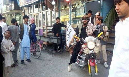 Afghan Taliban's victory