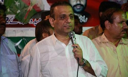 PTI leader 'involved in housing scam'