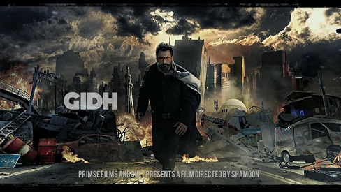 Gidh is about the common man's experience with media: Shamoon Abbasi