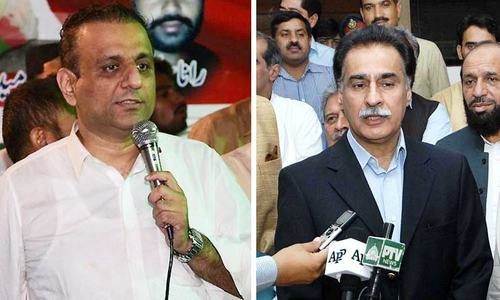 NA-122 by polls: PPP holds demo against 'slack' RO