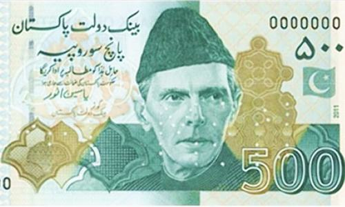 Fake currency notes an undeniable fact, says State Bank