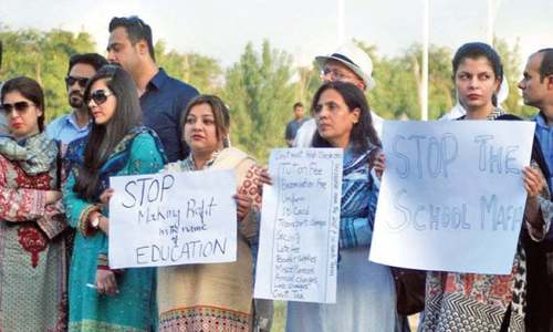 Over 300 parents move SHC against hike in private school fee