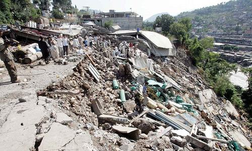 جب زلزلہ آئے تو کیا کرنا چاہیے؟