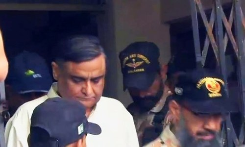 SC orders medical board to examine Dr Asim Hussain