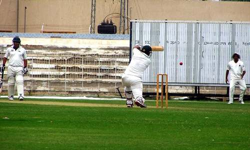 Lahore Blues crush Sialkot to qualify for Quaid Trophy