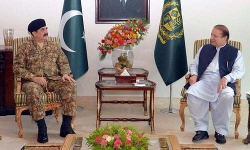 COAS, PM Sharif discuss internal security, Pak-Afghan border situation