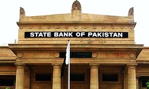Govt reliance on banks rising