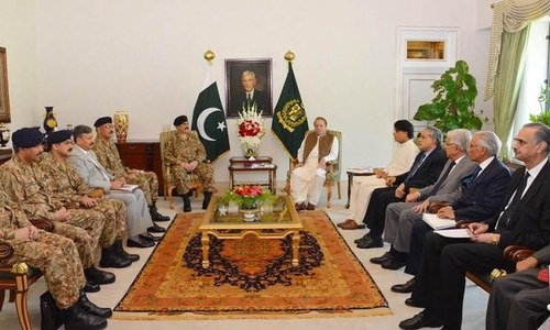PM presides over meeting of top aides