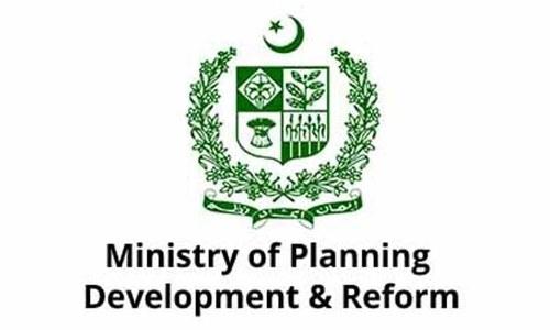 وفاقی وزرا کا پلاننگ کمیشن تحلیل کرنے کا مطالبہ
