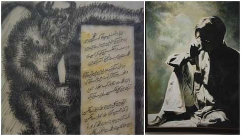 Sadequain's ruba'iyat: 'He broke traditional silence over ugliness'