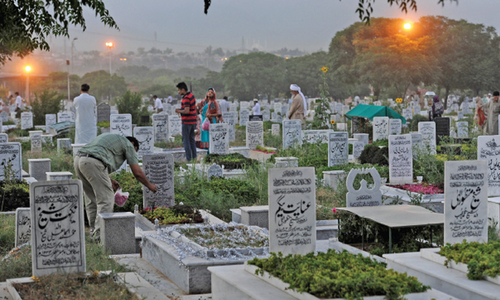 قبروں کے قبرستان