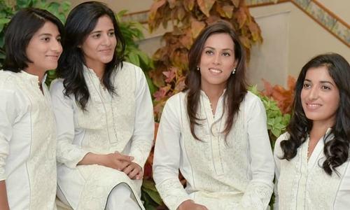 پاکستانی وومن کرکٹ ٹیم کا نیا لباس