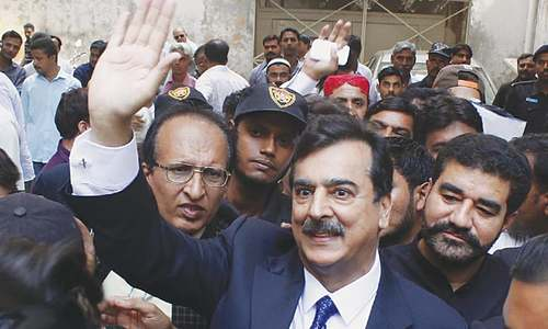 Zardari not stepping down as PPP  co-chairman, says Gilani