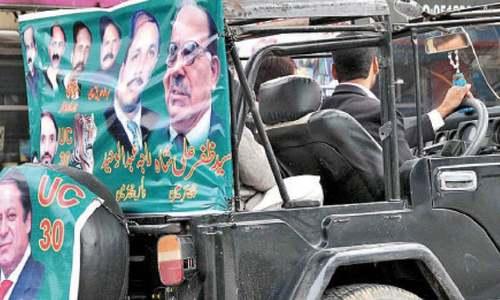 PML-N aspirant for Islamabad mayor