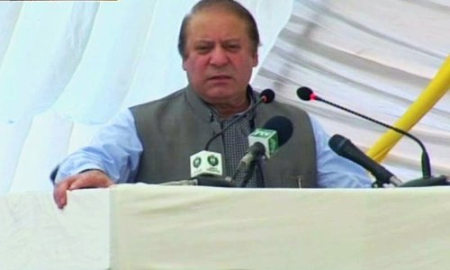 PM announces Rs2.5bn development package for Lodhran, PTI cries foul