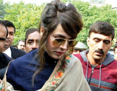 Ayyan Ali's plea for acquittal dismissed