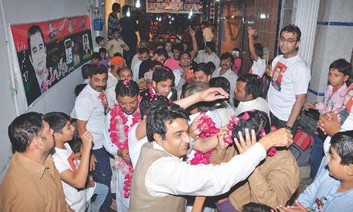 Footprints: Revival of the PPP in Punjab?