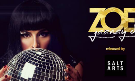 Zoe Viccaji's new single Janay Do tries to #BringDiscoBack