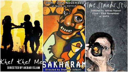 Curtain raiser: NAPA's Young Directors' Theatre Fest kicks off tomorrow
