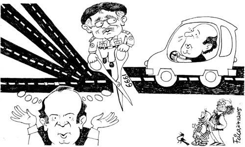 Cartoon: 24 November, 2015