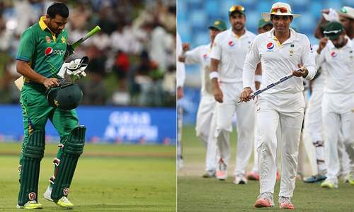 Big gap: The contrasting fortunes of Pakistan's Test and ODI teams