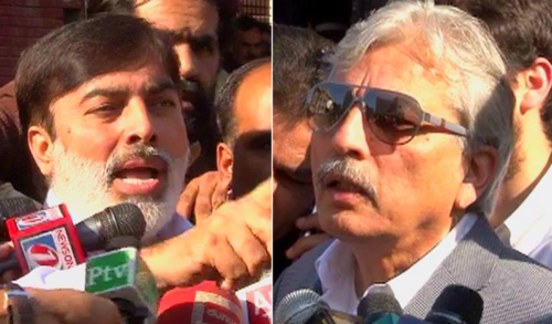 Election tribunal dismisses PTI petition alleging rigging in NA-118
